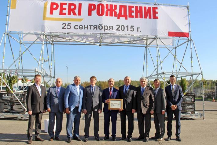 пери ногинск 2015-1