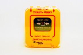 Кнопка дымоудаления mcr RPO-1