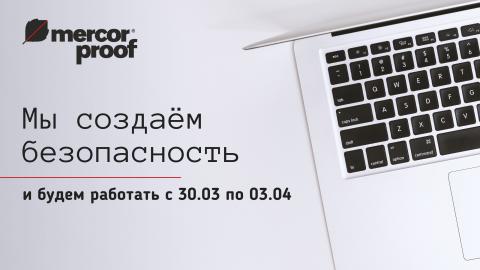 rabota-ofisa-3
