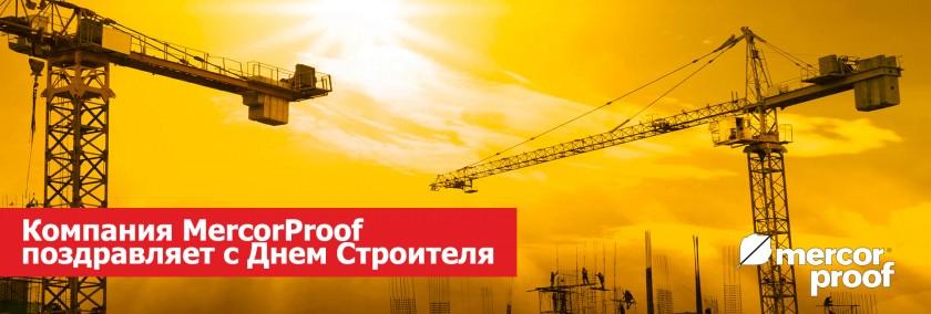 kartinka-dlya-novosti